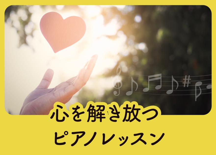 banner_3_003-c
